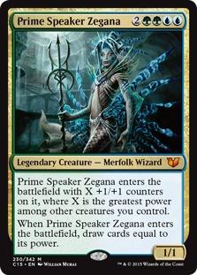 Prime+Speaker+Zegana+C15