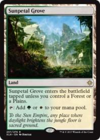 Sunpetal+Grove+XLN