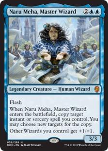 Naru+Meha+Master+Wizard+DOM