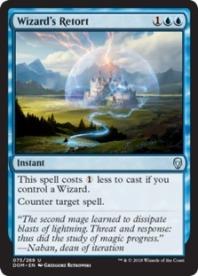 Wizards+Retort+DOM