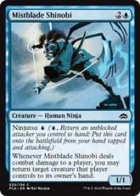 Mistblade+Shinobi+PCA