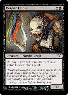 Vesper+Ghoul+DIS