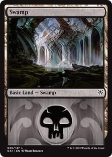 Swamp+025+GK1