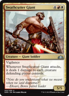 Swathcutter+Giant+GRN