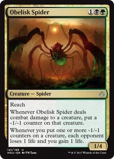 Obelisk+Spider+HOU