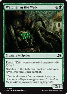 Watcher+in+the+Web+SOI
