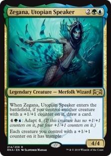 Zegana+Utopian+Speaker+RNA