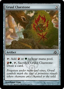 gruul+cluestone+dgm