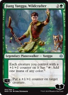 Jiang+Yanggu+Wildcrafter+WAR