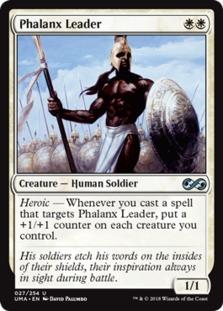 Phalanx+Leader+UMA
