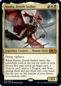 Kaalia+Zenith+Seeker+M20