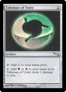 Talisman+of+Unity+MRD